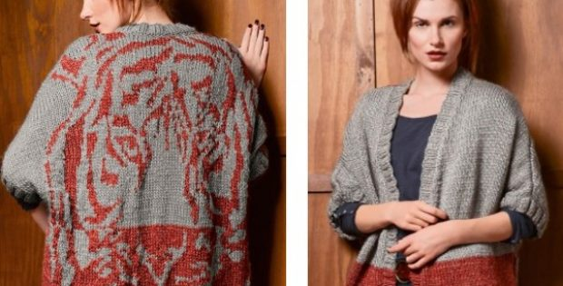 Oversized Knitted Tiger Cardigan Free Knitting Pattern